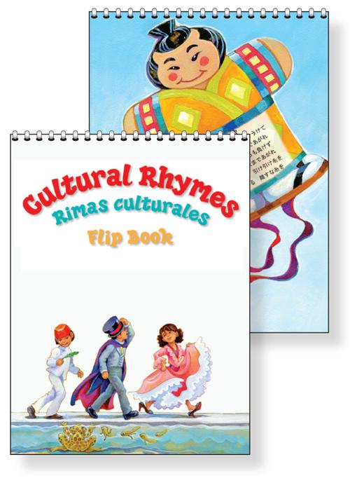Cultural Rhymes Chart